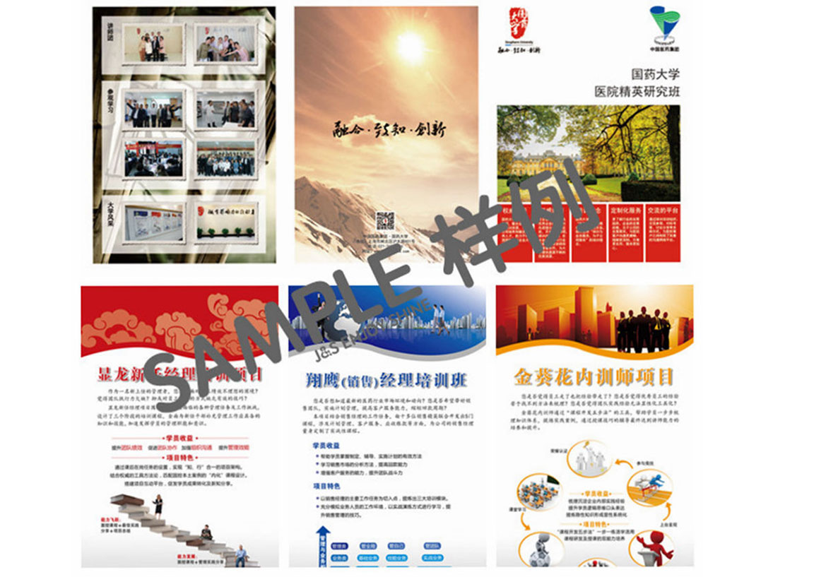 vi设计·海报画册·宣传文案